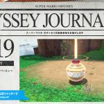 【マリオオデッセイ】2017年10月27日 発売!8bitステージ?2人プレイは?15年ぶり箱庭!!