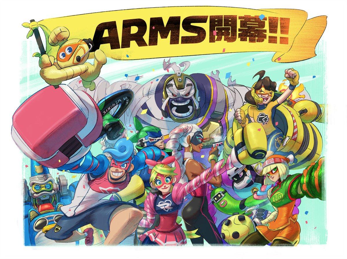 【ARMS】発売!Proコンで左右ARMを逆に曲げることは出来るのか?