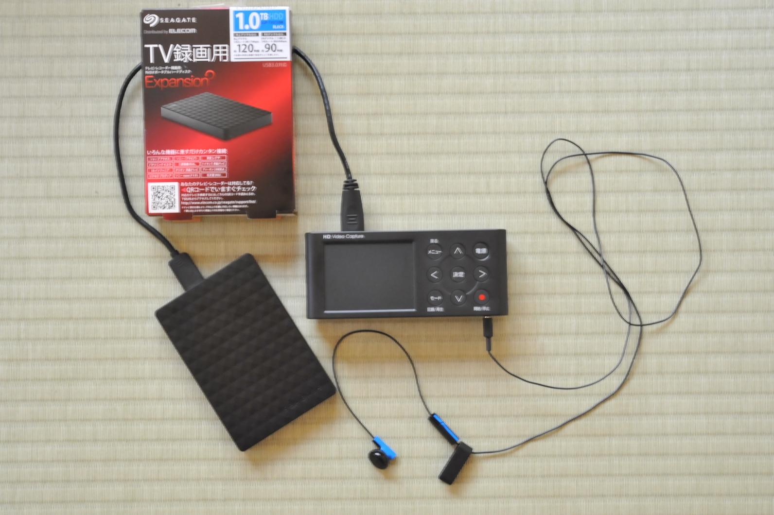 【ゲーム録画】Nintendo Switch ゲームを録画する方法 I-O DATA GV-HDREC