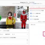 【ゲーム録画・生配信】3DSゲームを、YouTubeで、生放送する方法 パート2 OBS 偽トロ