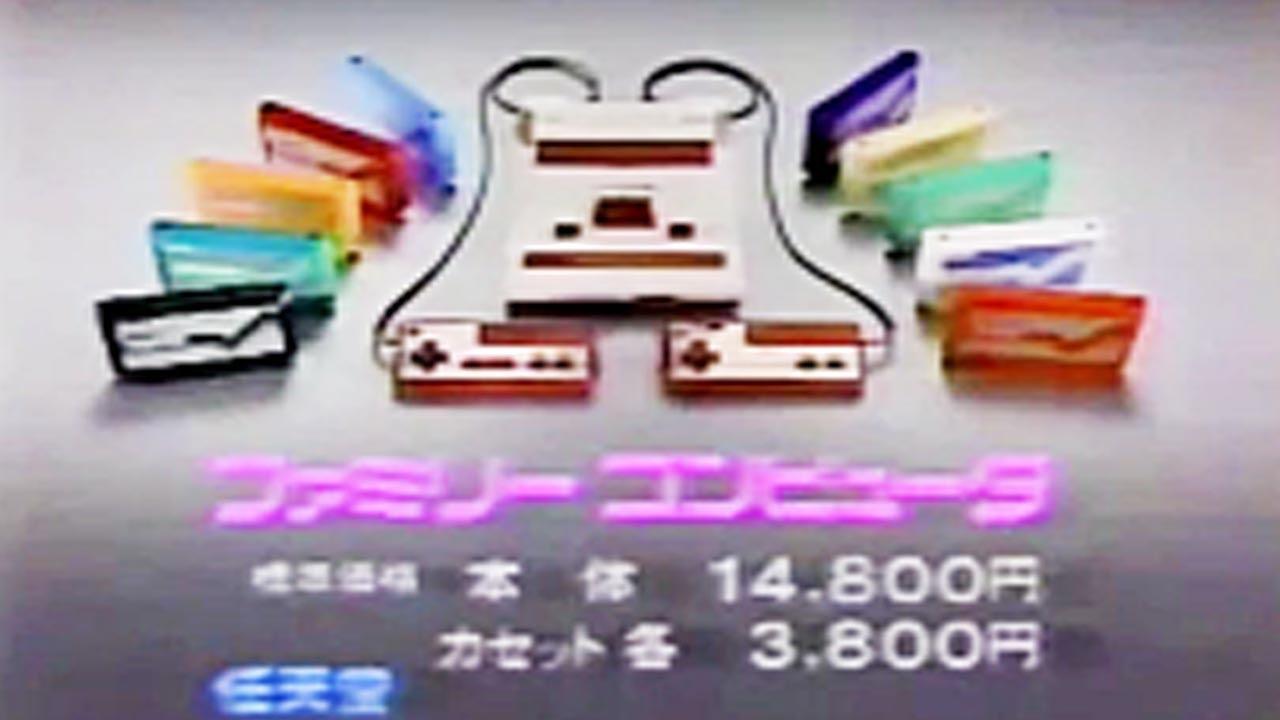 【ファミリーコンピュータ】ファミコン 発売34周年!! 1983年7月15日