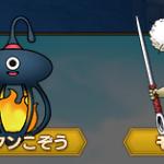 【ドラクエ11】新登場!の、敵キャラクターを37種(結構アバウト)と、1番良かった新キャラ