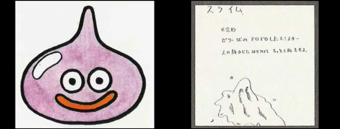 【ドラクエ11】鳥山明伝説