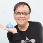 【ドラクエ11】堀井雄二伝説