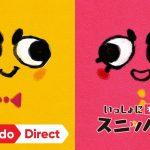 【いっしょにチョキッと スニッパーズ プラス】魅力たっぷりゲーム、Nintendo Direct(2017.09.14) で続編、発表!