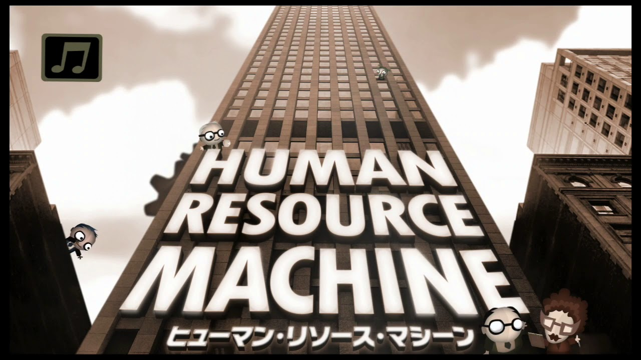 【ヒューマン・リソース・マシーン】小学生プログラミング必修化に向けて・・・には、難しすぎる!