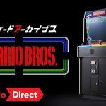 【アーケードアーカイブス(マリオ)】Nintendo Direct(2017.09.14) 新旧まだやるかw 協力?対戦?って、あなたは協力のつもりだったでしょっつーの。