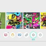 【Nintendo Switch】ハード内に「ゴルフ」が入っていた!でもその起動法は意外と難しかった
