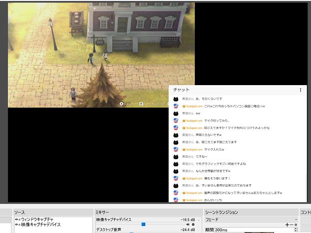 【ロストスフィア】体験版で、Switchの生放送を体験