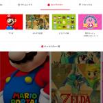 【Nintendo】最近、任天堂のページにキャラクターページが続々なんやけど!