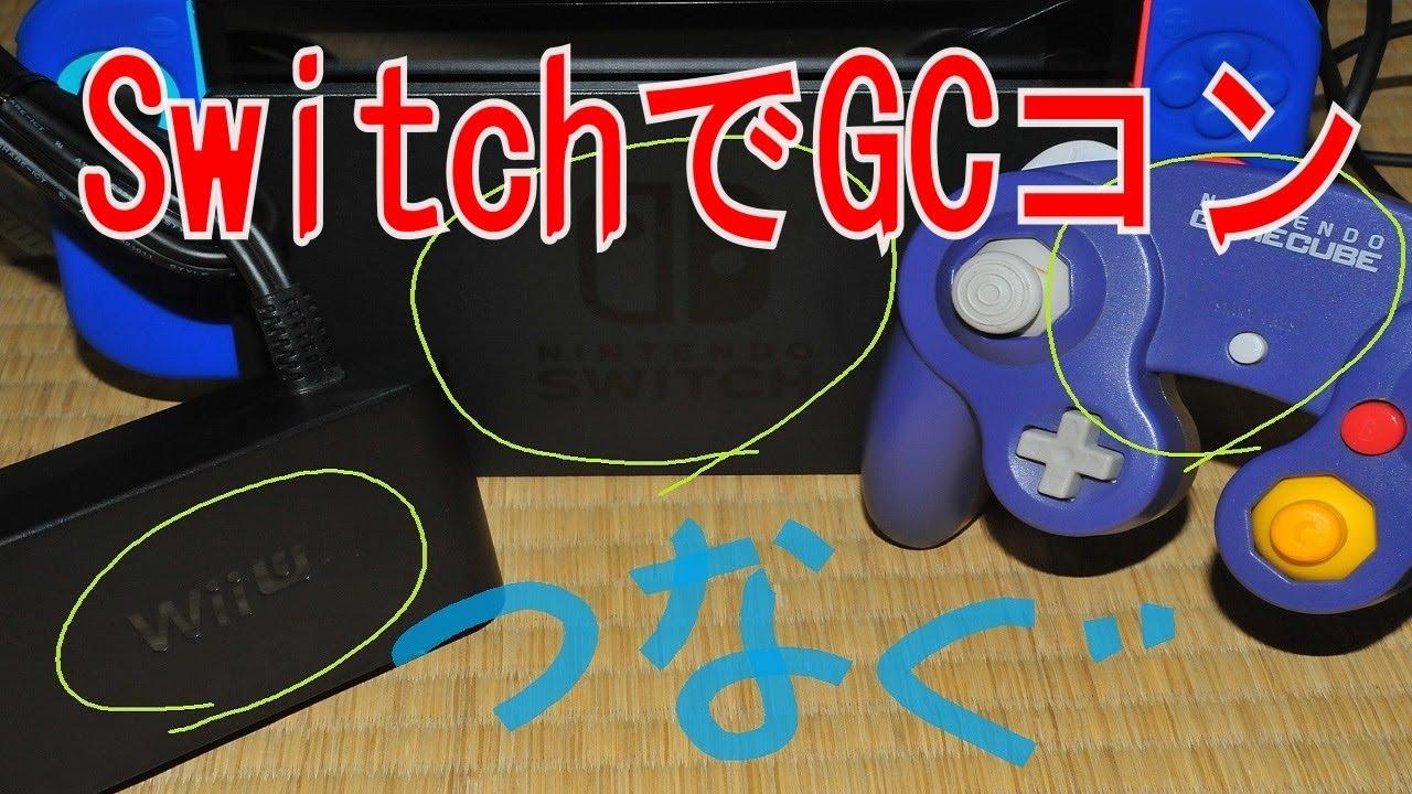 【NintendoSwitch】前回のアップデートで、きゅーこんが使えるように!