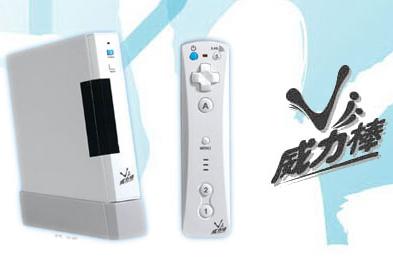 【任天堂】エヌビディア(NVIDIA)据え置き型ゲームShieldで、中国でのソフト販売に(マリオ・ゼルダ)