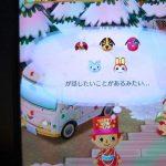 【ポケ森】 お正月イベント!コンプ!!