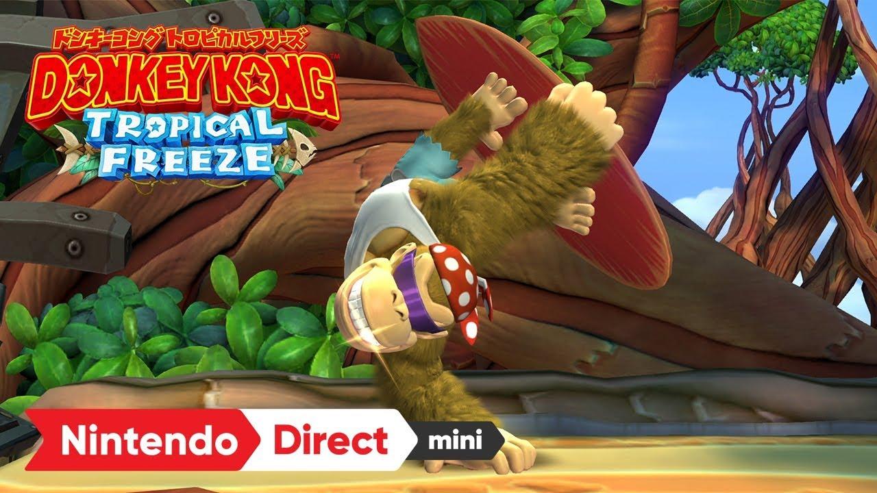 【nintendo Direct mini】2018.01.11 『ドンキーコング トロピカルフリーズ』について調べる!