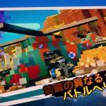 【Nintendo Switch】2018年1月31日現在のゲームニュースと、「Nintendo Switch」についてのアンケートで30Pゲット