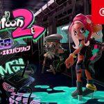 【Nintendo Direct (2018.03.09)】#オクト・エキスパンション が2018年夏 DLC!!! #スプラトゥーン2
