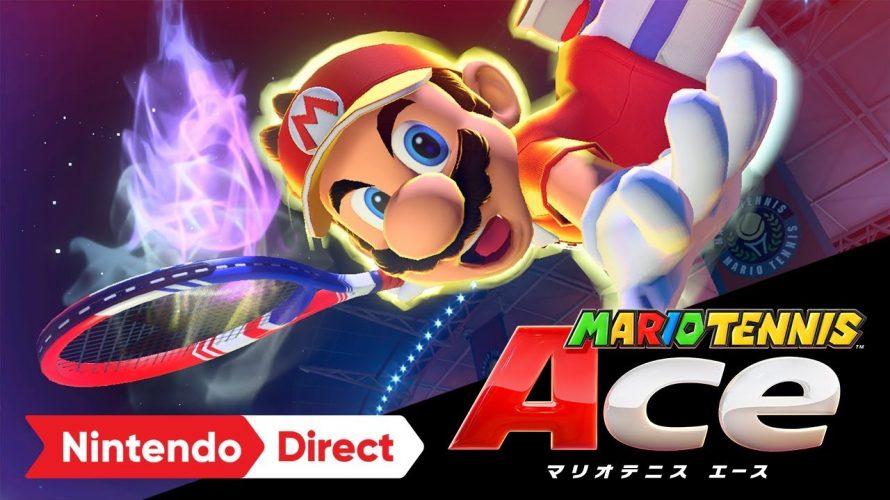 【Nintendo Direct (2018.03.09)】#マリオテニス エース 2018年6月22日発売!