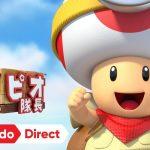 【Nintendo Direct (2018.03.09)】#進め!キノピオ隊長 2018年7月13日発売! 安っす。& トラウマ再来