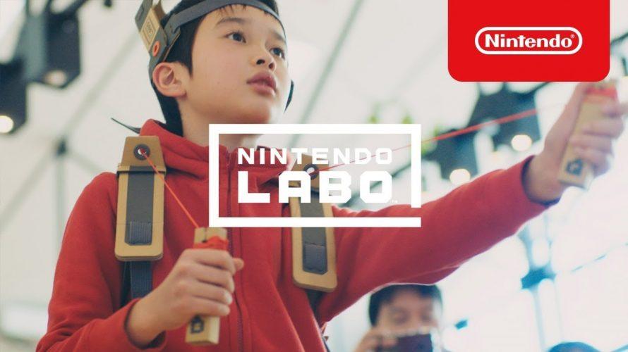 【ニンテンドーラボ】TV CM 3つ、ゆっくりみてみた。 #NintendoLabo #ニンテンドーラボ