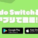 【#ポケクエ】ポケモンクエストがいきなり発表されたので調べてみた。iOS版Android版もある!