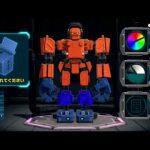 【#ニンテンドーラボ】ロボットキット(ROBOT KIT) のメニューをいろいろ開いてみた #NintendoLabo