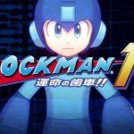 【#ロックマン】これがなかったら スト2、バイオ、ビューティフルジョー も生まれなかった『ロックマン11 運命の歯車!!』の発売日が、2018年10月4日に決定