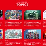 【#Nintendo Direct:E3 2018】E3超まとめ2018 #スマブラSP #Splatoon #オーバークック2 etc
