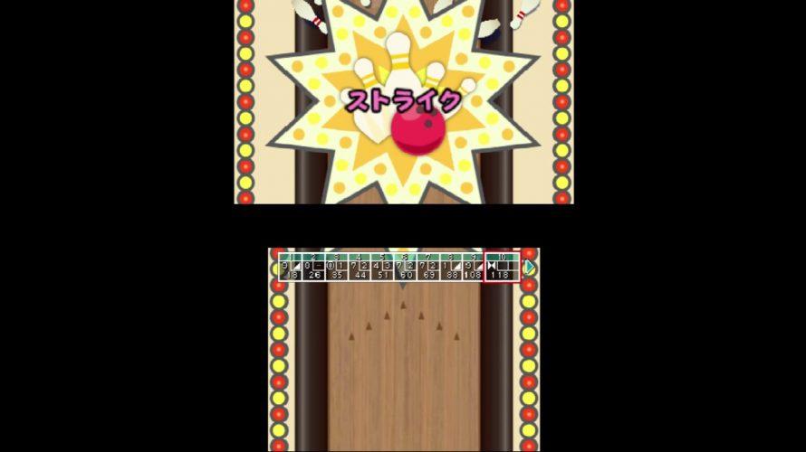 【#メイドインワリオゴージャス】「ミニゲーム」「ミッション」攻略! 「ボウリング」 + 「スプリットメイド」 + 「プロボウラー」 + 「ターキー」