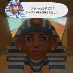 【#ニンテンドーラボ】ミッション (砂漠エリア) をコンプリート! ドライブモード攻略