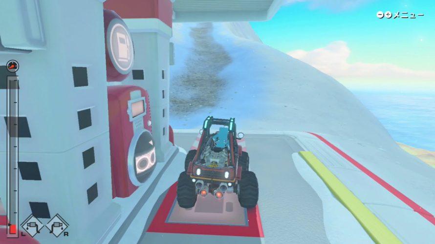 【#ニンテンドーラボ】ミッション (雪山エリア) をコンプリート! ドライブモード攻略