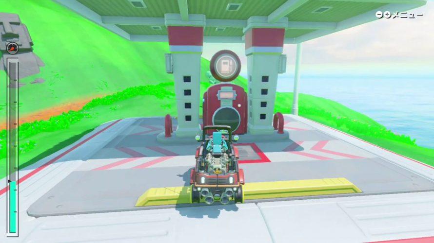 【#ニンテンドーラボ】ミッション (孤島エリア) をコンプリート! ドライブモード攻略