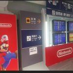 関西国際空港×任天堂の戦略!?の「#ニンテンドーチェックイン」以外にもあったマリオたち