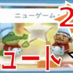 【#オーバークック2】[(2Pで)激ムズモード] ワールド1 のプラチナスター攻略。コンプ。 #overcooked2