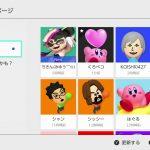 [#NintendoSwitch] オンライン通知を非表示にする方法。フレンドに伝えない方法。 #NintendoSwitchOnline