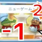 【#オーバークック2】[(2Pで)激ムズモード] ワールド4 のプラチナスター攻略。コンプ。 #overcooked2