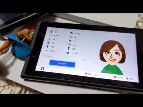 2台目のスイッチ購入!初めてゲーム機を買う人、ネット環境が無くてもできる?スイッチの「今さら開封」「初期の設定」「amiibo で Mii をコピー」「ニンテンドーアカウント連携」「ダウンロードソフト、テザリングでっ!」 #nintendoswitch #mii