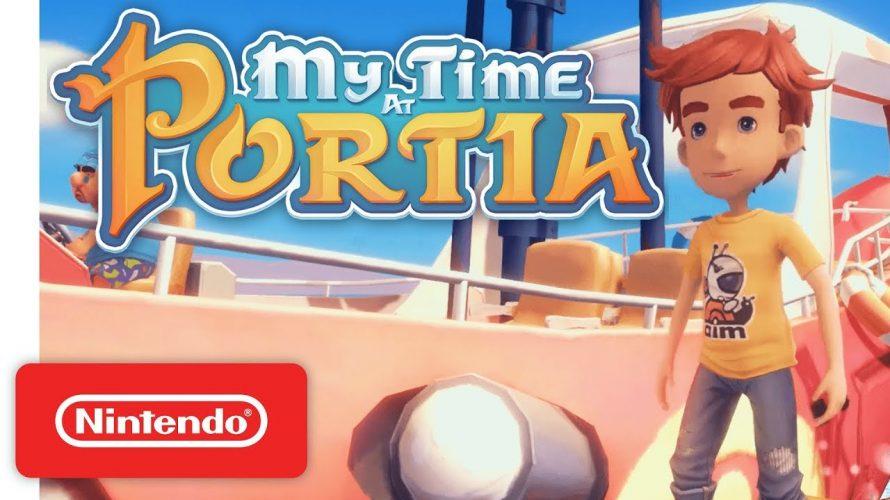 【#Team17】のゲームを遡って知る!第4回は「#MyTimeatPortia」 #オーバークック に、魅せられて