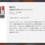 【#魔界村 もクリア出来た】2019年1月16日 追加 第4弾「ジョイメカファイト」「メタファイト」「リンクの冒険」 と サプライズ シチュエーション『魔界村 大魔王まであと少しバージョン』『忍者龍剣伝 クライマックスバージョン』をやってみた #NintendoSwitchOnline