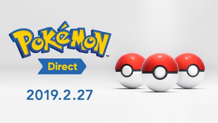 【#ポケモン剣盾】って言うハッシュらしい事すらにも興奮!?全くポケモン世代じゃない僕の感想と意気込み『おっさんにポケモン』 #PokémonDirect 2019.2.27