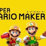 【#任天堂ダイレクト】#Nintendo Direct: 2019.02.14 注目すべきソフトは「10本」体験版プレイ動画をすぐ公開とか準備しておくことまとめ。