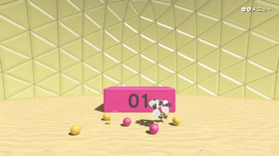 【#ニンテンドーラボ】Toy-ConガレージVR の勉強 Lesson1 体当たりゲーム『こわしたセンサー』『こわれたセンサー』『モノがこわれた』『じぶんの身長』『ワープ』#VRKIT