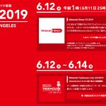 【#任天堂ダイレクト】NintendoDirect:E3 2019 は OPENREC.tv で見よう。日程まとめ