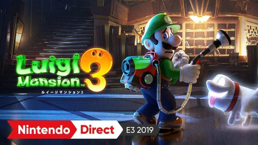 【#ルイージマンション3】鉄板の魂入れ替え。GCのローンチソフトから18年。ディズニー+ゴーストバスターズっていう  #E32019 で気になったソフト その3 ルイージマンション3 2019年 #NintendoDirectJP