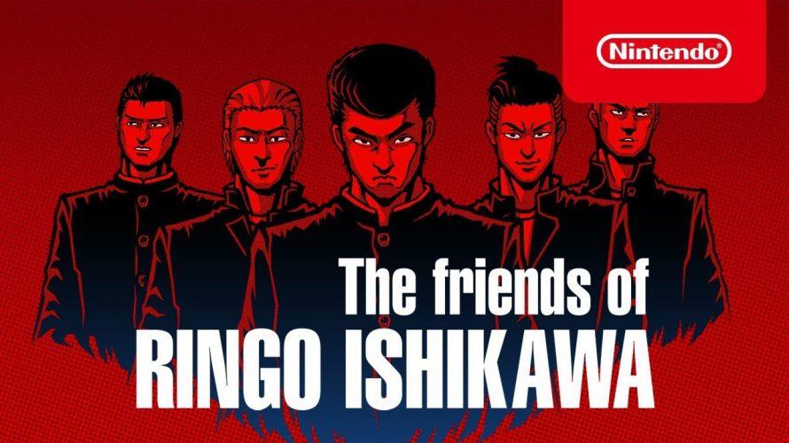 【#RingoIshikawa】第1回 2019年下半期にプレイすべき #インディーゲーム Indie World 2019.05.31 を、見て (#ザフレンドオブリンゴイシカワ)
