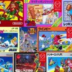 2019年7月17日 追加 第10弾 (巻き戻し機能の追加)「ドンキーコング3」「レッキングクルー」と サプライズ シチュエーション『マイティーボンジャック 高ゲーム偏差値バージョン』をやってみた #NintendoSwitchOnline
