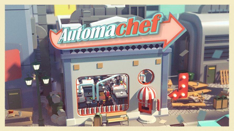 【#Automachef】#オーバクック にてシェフいっぱいパックが出たのに、解雇? #オートマシェフ 23日発売!