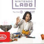 【#ニンテンドーラボ】VRKIT はラボ初回告知動画から配信されていた!!?ラボ作品コンテスト プログラミング やってますか? Nintendo Labo – Director Insights でモチベーションを上げましょう