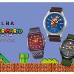 【#任天堂アイテム】#マリオ時計 なんでこの日なんやろ、発売日は?お値段は? あ、やっぱほしい。アップル・ウォッチより買い