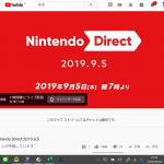 Nintendo Direct 2019.9.5 明日早は起きしましょう。もう(前日23:50)待機してる人ワロタ #NintendoDirectJP
