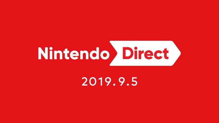 興奮!Nintendo Direct 2019.9.5 で気になったソフトまとめ #NintendoDirectJP